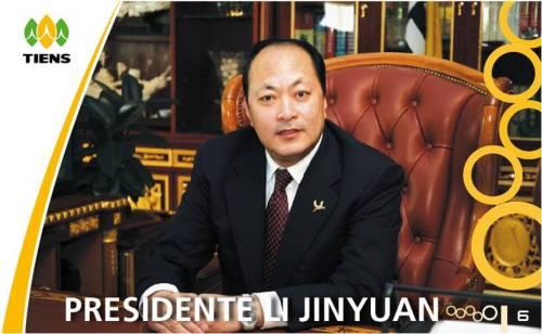 Li  Jinyuan