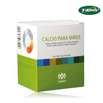 CALCIO NIÑOS BO