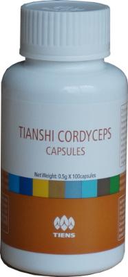 Cordyceps_capsules